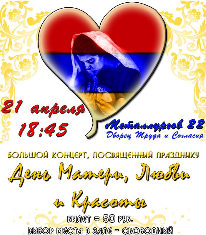 Армянские любовные открытки 43