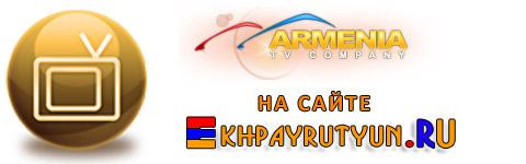 tv kanal online