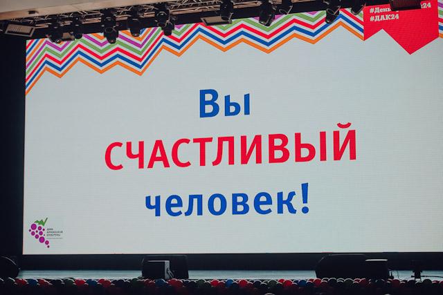 Фото, изображение